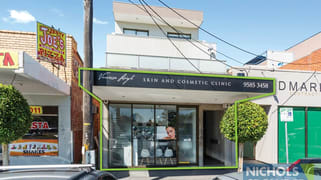 348 Bay Road Cheltenham VIC 3192