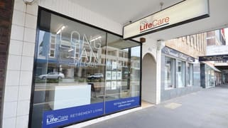 (Grnd Flr)/494-496 Hunter Street Newcastle NSW 2300