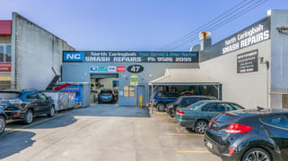 47 Captain Cook Drive Caringbah NSW 2229