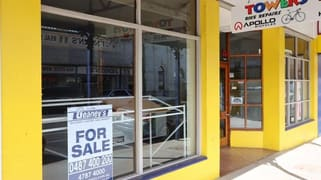 104 Gill Street Charters Towers City QLD 4820