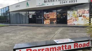1 Parramatta Road Underwood QLD 4119