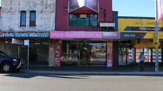 169 Merrylands Road Merrylands NSW 2160