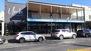 124-128 Fitzmaurice Street Wagga Wagga NSW 2650