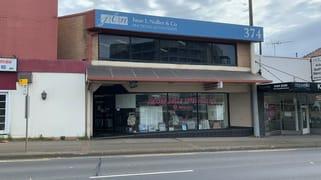 Pennant Hills NSW 2120