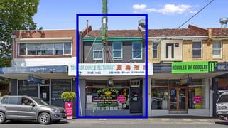 260 High Street Ashburton VIC 3147