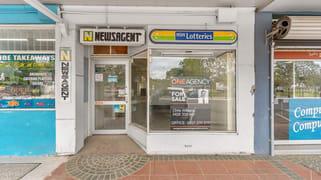 85 Union Street South Lismore NSW 2480