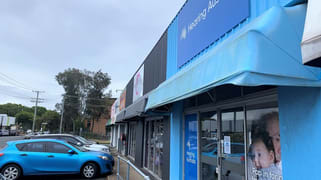 Shop 6, 2-8 Blundell Blvd Tweed Heads South NSW 2486