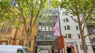 Suite 6.01, Level 6/195 Macquarie Street Sydney NSW 2000