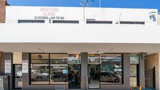 31-33 Harris Street Fairfield NSW 2165