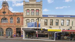 Shop 294 King Street Newtown NSW 2042