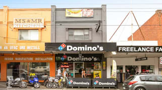 488 Centre Road Bentleigh VIC 3204