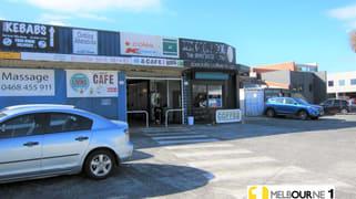 Shop 9&10/255 Dorset Road Boronia VIC 3155