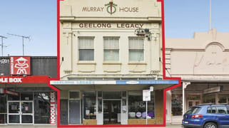 Whole of Property/180-182 Ryrie Street Geelong VIC 3220