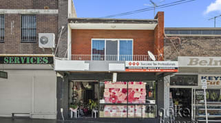 302 Burwood Road Belmore NSW 2192