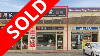 195A Middleborough Road Box Hill South VIC 3128