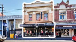 333 - 335 Sydney Road Brunswick VIC 3056