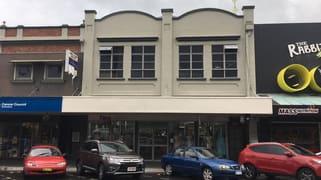 99 Victoria Street Mackay QLD 4740