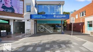 2A Gymea Bay Road Gymea NSW 2227
