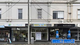733 Sturt Street Ballarat Central VIC 3350