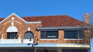 8/147 Balo Street Moree NSW 2400
