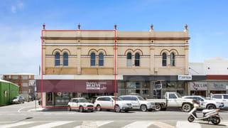 Whole of the property/19 East Street Rockhampton City QLD 4700