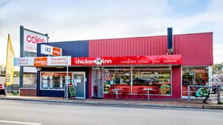 140-142 Main Road Mclaren Vale SA 5171