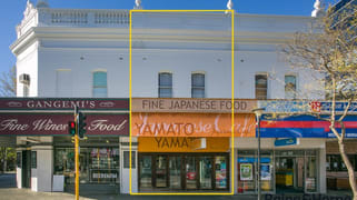 1286 Hay Street West Perth WA 6005