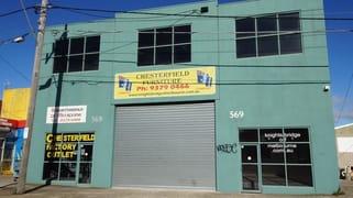 569 Keilor Road Niddrie VIC 3042