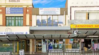 5 Bankstown City Plaza, Bankstown NSW 2200