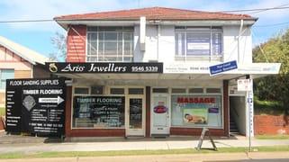 969-971 King Georges Road Blakehurst NSW 2221