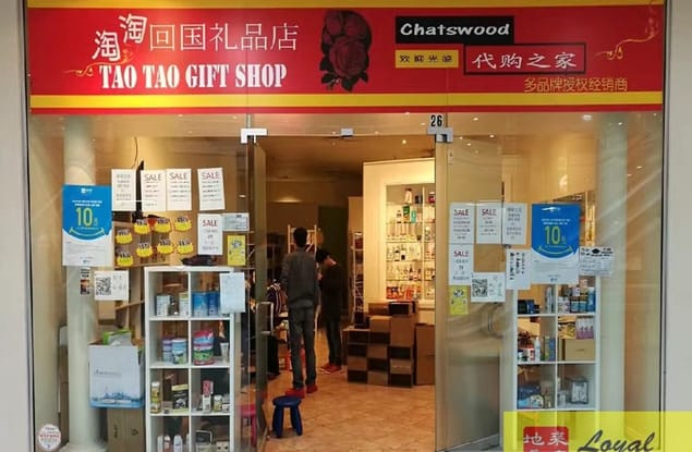 Food & Beverage business for sale in Chatswood - Image 1