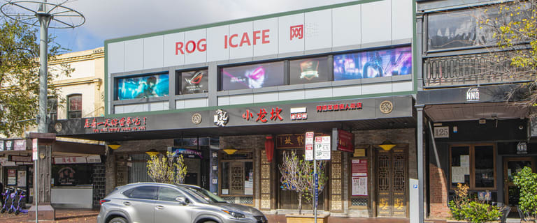 Shop & Retail commercial property for lease at Level 1/121-123 Gouger Street Adelaide SA 5000