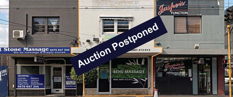Shop & Retail commercial property for sale at 250 Jasper Road Mckinnon VIC 3204