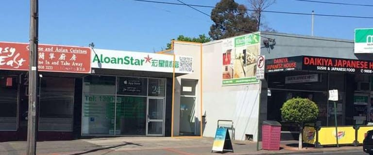 Showrooms / Bulky Goods commercial property for lease at 1/22B Burwood Highway Burwood VIC 3125