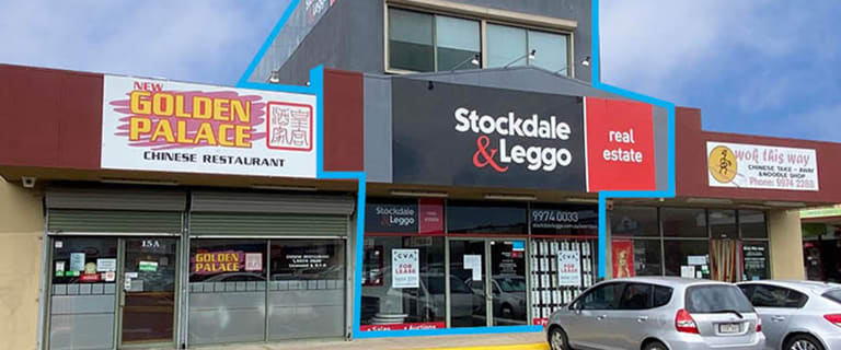 Offices commercial property for lease at 15B/167-179 Shaws Road Werribee VIC 3030