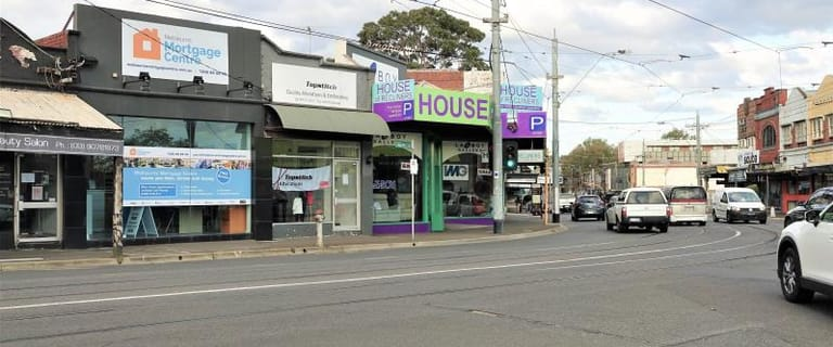 Shop & Retail commercial property for lease at 637 Camberwell Road Camberwell VIC 3124