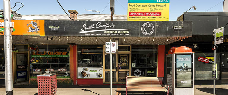 Shop & Retail commercial property for lease at 682 Glen Huntly Road Caulfield South VIC 3162