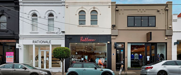 Showrooms / Bulky Goods commercial property for lease at 1017 High Street Armadale VIC 3143