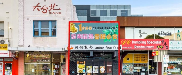 Medical / Consulting commercial property for lease at 592 Station Street Box Hill VIC 3128