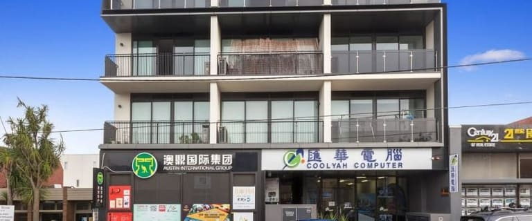 Offices commercial property for lease at Ground  Suite 2/8 Ellingworth Parade Box Hill VIC 3128