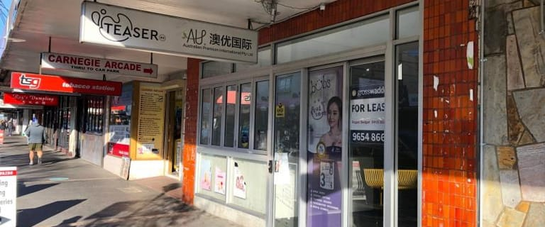 Shop & Retail commercial property for lease at 117 Koornang Road Carnegie VIC 3163