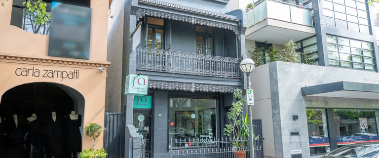Offices commercial property for lease at Level 1/14 Bay  Street Double Bay NSW 2028