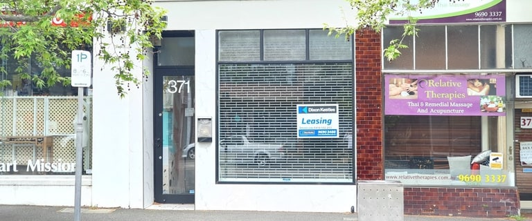 Shop & Retail commercial property for lease at 371 Clarendon Street South Melbourne VIC 3205