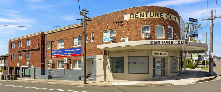 Shop & Retail commercial property for lease at 2C Edward Street Kingsgrove NSW 2208