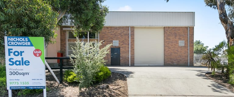 Factory, Warehouse & Industrial commercial property for sale at 2/7 Concord Crescent Carrum Downs VIC 3201