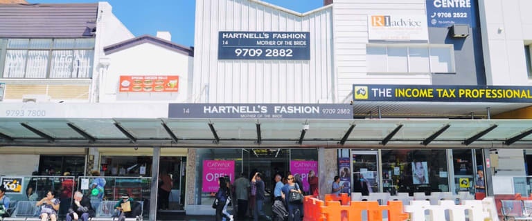 Shop & Retail commercial property for sale at 14 Bankstown City Plaza Bankstown NSW 2200