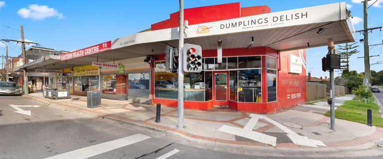 Development / Land commercial property for sale at 93-101 Poath Road Murrumbeena VIC 3163