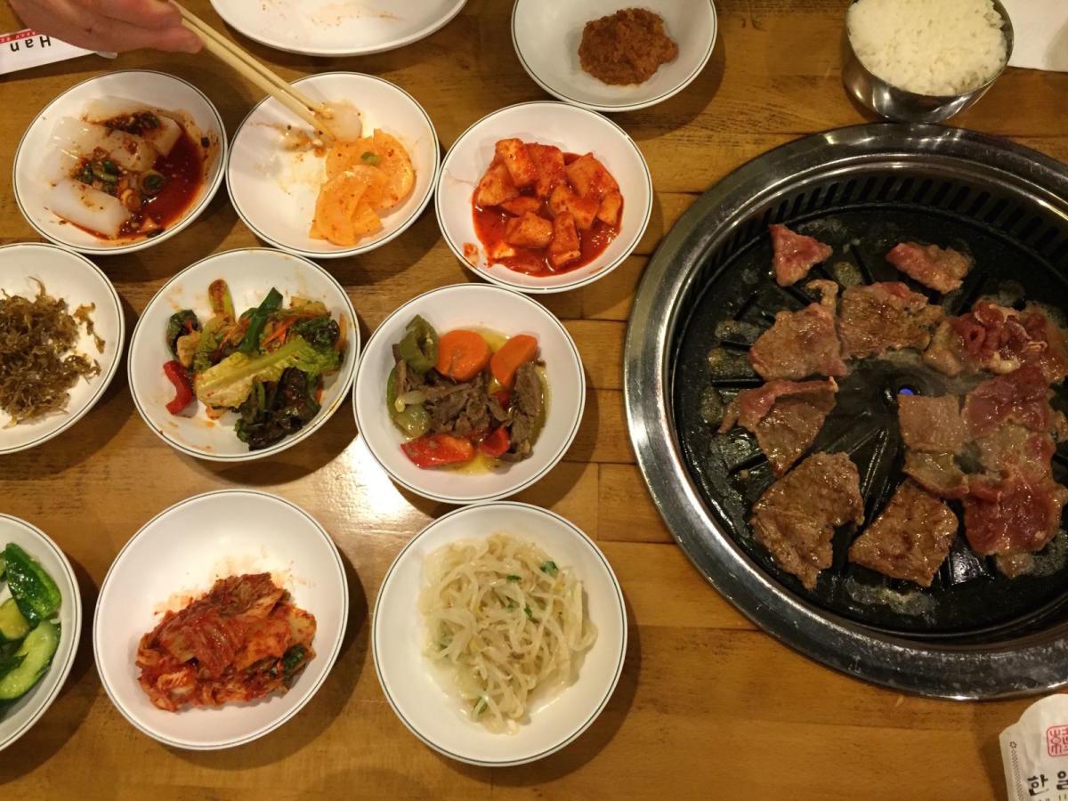 How To Do: Korean BBQ