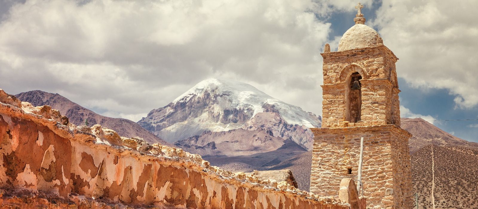 Bolivia: Color and History Tour Trip 5