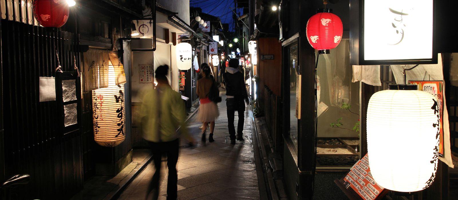 Reiseziel Kyoto Japan